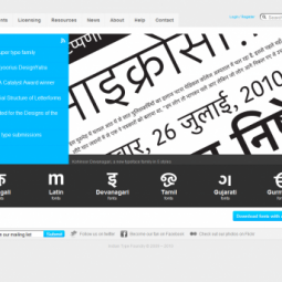Indian Type Foundry 2010-09-07